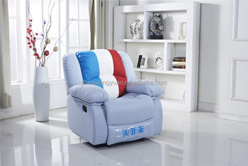 Merveilleux Fabric Recliner Rocker Single Chair ,TV Washable And Colorful Football Sofa