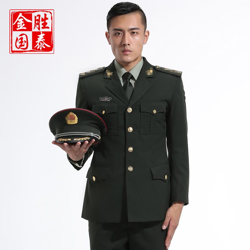 Army Green Dress Uniform Set Military Clothing Lot 2PCS ...