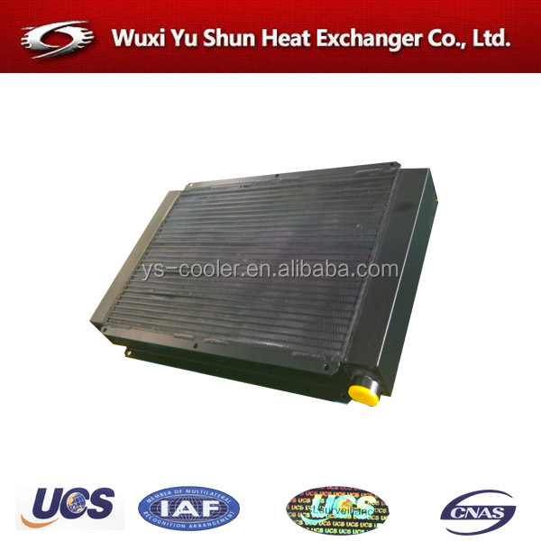 wuxi brazed bar plate industrial heat exchanger price
