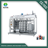 industrial milk plate continuous Pasteurizer sterilization machine
