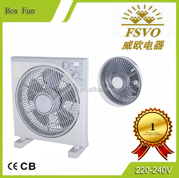 high quality 16 inch electric fan indoor home appliances 35w box fan