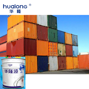 Hualong Container Industrial Paint polyurethane