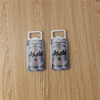 Promotional Customized Can Shape Bottle Opener magnetic bottle opener