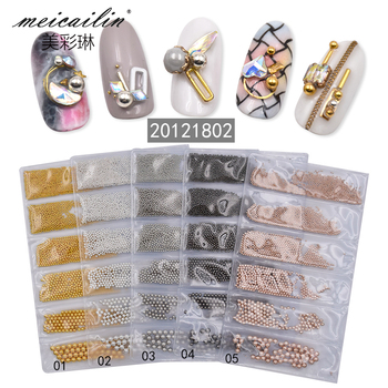 6 Grid/Pack Japanese Korea Colorful Metal Nail Caviar Steel Bead 3D DIY Charm