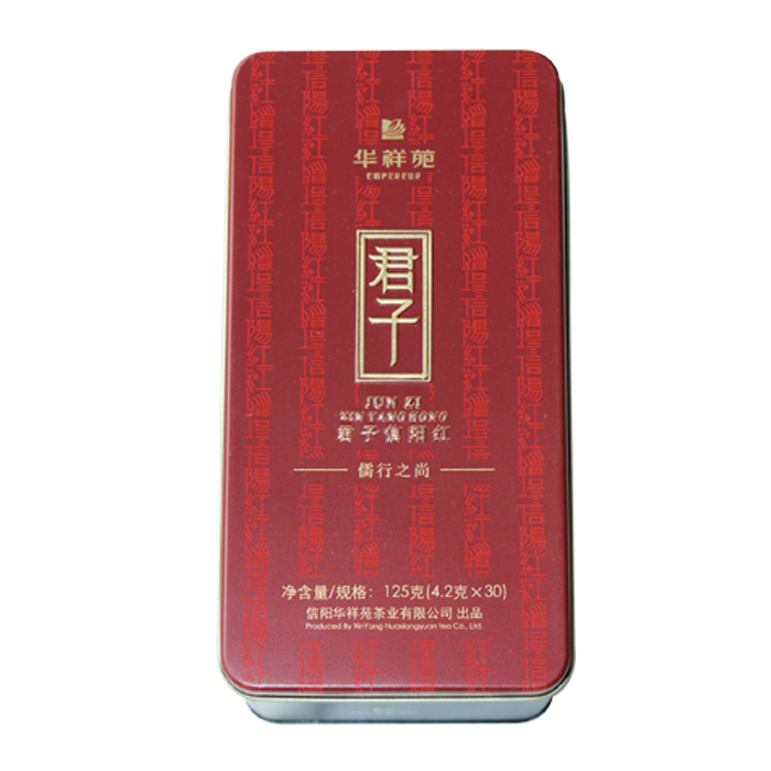 large rectangular tin containers for green tea,rectangular tin cans for tea package