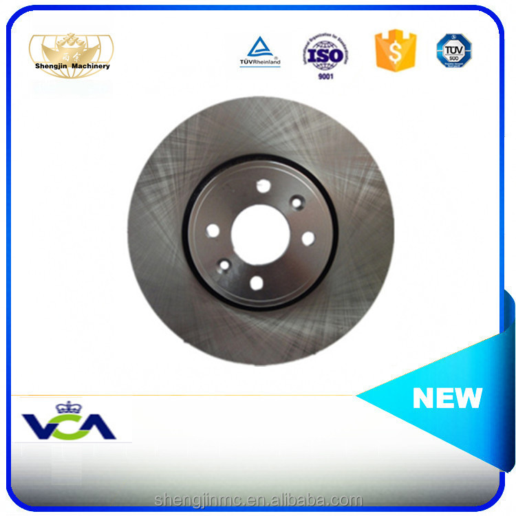 good quality brake disc OEM ATM1744 from SHENGJIN MACHINERY