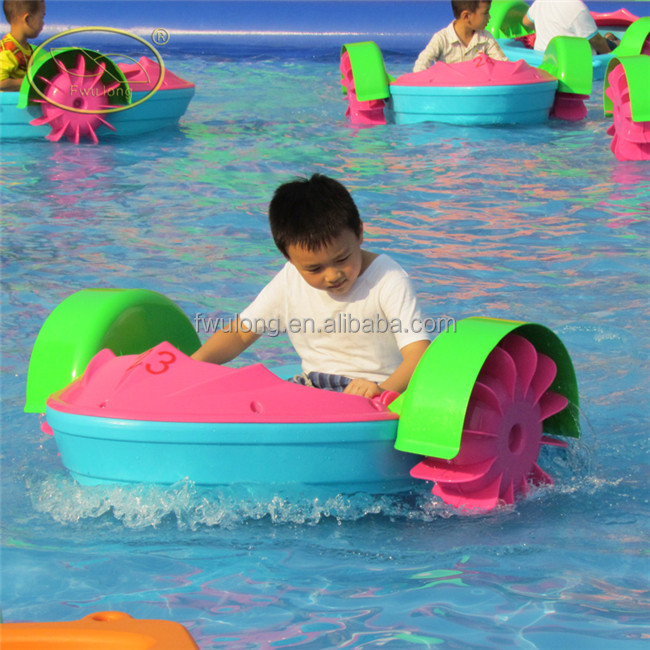 China manufacturer Fwulong Kids hand paddle boat swimming pool boat paddle,pattle boat for kids