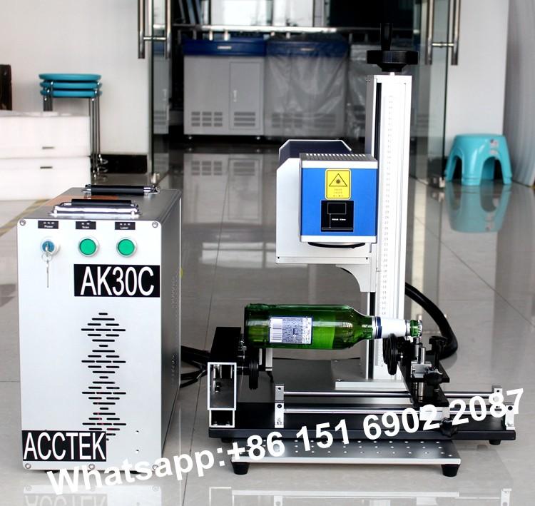 30w co2 laser.jpg