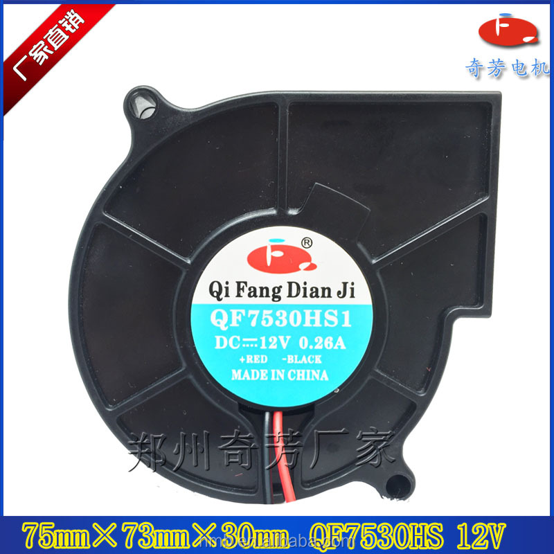 high speed dc 75mm 12v fan blower 7530 dc brushless centrifugal blower cooling fan 12V/24V