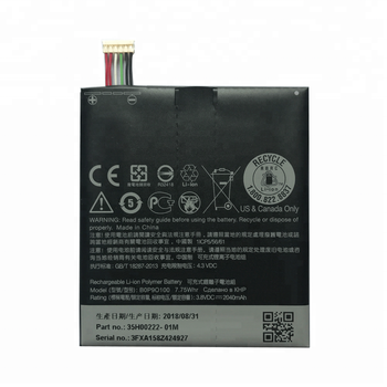 3.7V 2040mAh B0P9O100 Replacement Battery for HTC Desire 610 612 D610 D612 Battery