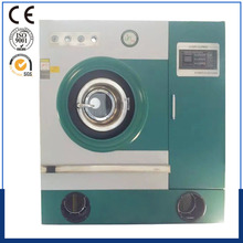 automatic used dry cleaning machine for sale