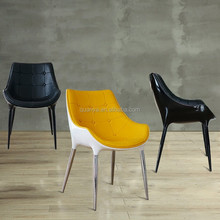 Cassina fiberglass Diana armchair passion chair dining chair