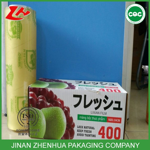 plastic roll food cover packaging printing pvc transparent cling film for cooking