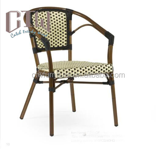 Classical Paris Bistro Aluminum Bamboo Chair French Rattan Bistro Chair