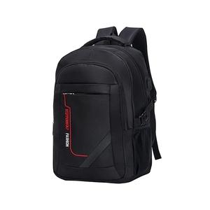 de8fb2a701f1 Superdry Backpack