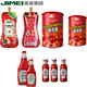 high quality tomato paste jam processing machine for plant