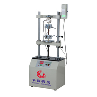 Automatic measurement equipment, crimp terminal pull test strength machine, double column electric number tensile tester