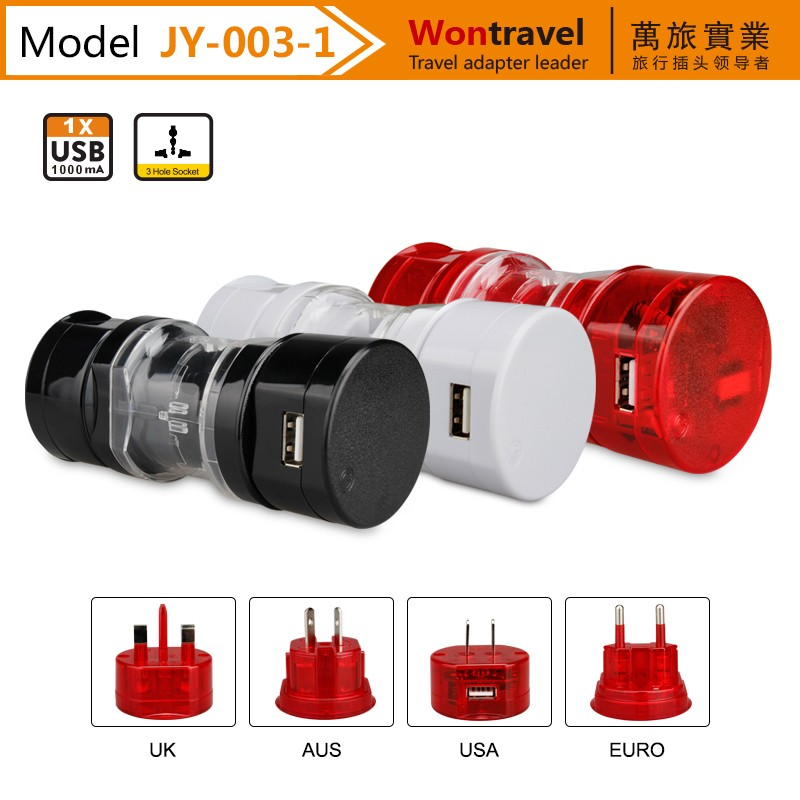Promotional gifts safty International world universal plug usb travel adapter for mobile phone