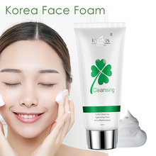 Skin Whitening Korean Face Cleanser For Blackhead Remover Acne Treatment