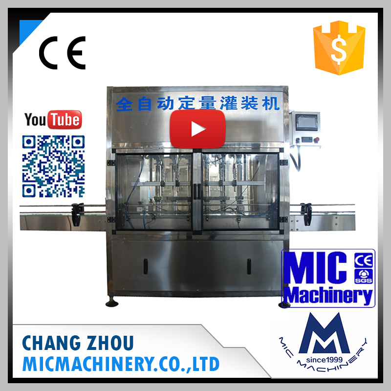 Mic-ZF6 European Hot 500BPH Olive Oil Filling Machine