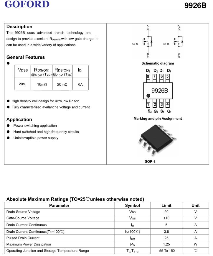 1 piece MOSFET SO-8