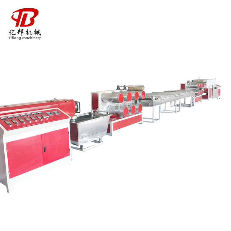 Brand new spinning fdy pp multifilament yarn making machine/ drawing extruder with high quality