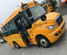 New China Professional Mini School Bus For Sale