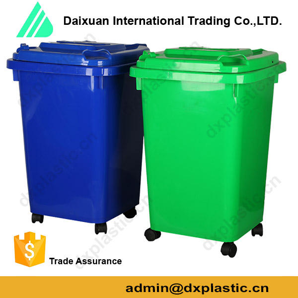 plastic outdoor new invention 13 gallon trash can small waste bins