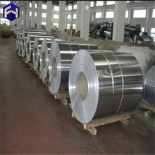 Professional for shell new products galvanized steel coil price