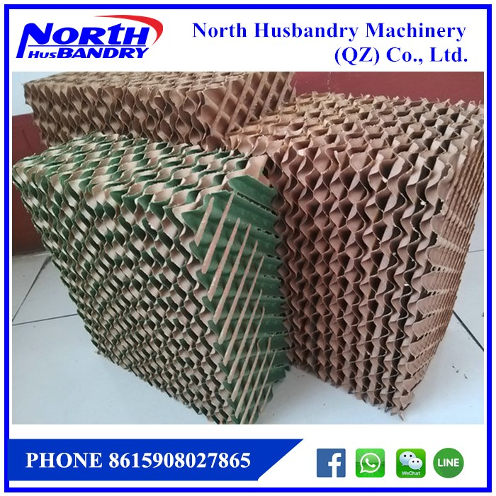 Poultry Farm or Greenhouse Brown Color Evaporative Cooling Pad