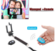 Extendable Self Portable Selfie Stick Handheld Monopod + Wireless Bluetooth Remote Shutter Control self-timer z07-1