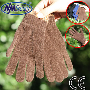 NMSAFETY Fashion brown Ladies Chenille hand gloves for winter use