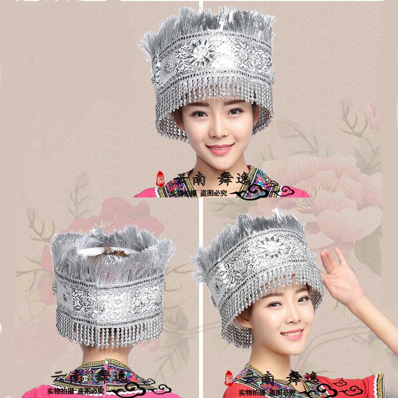 Hmong hat miao jewelry Chinese Folk Dance hair accessories