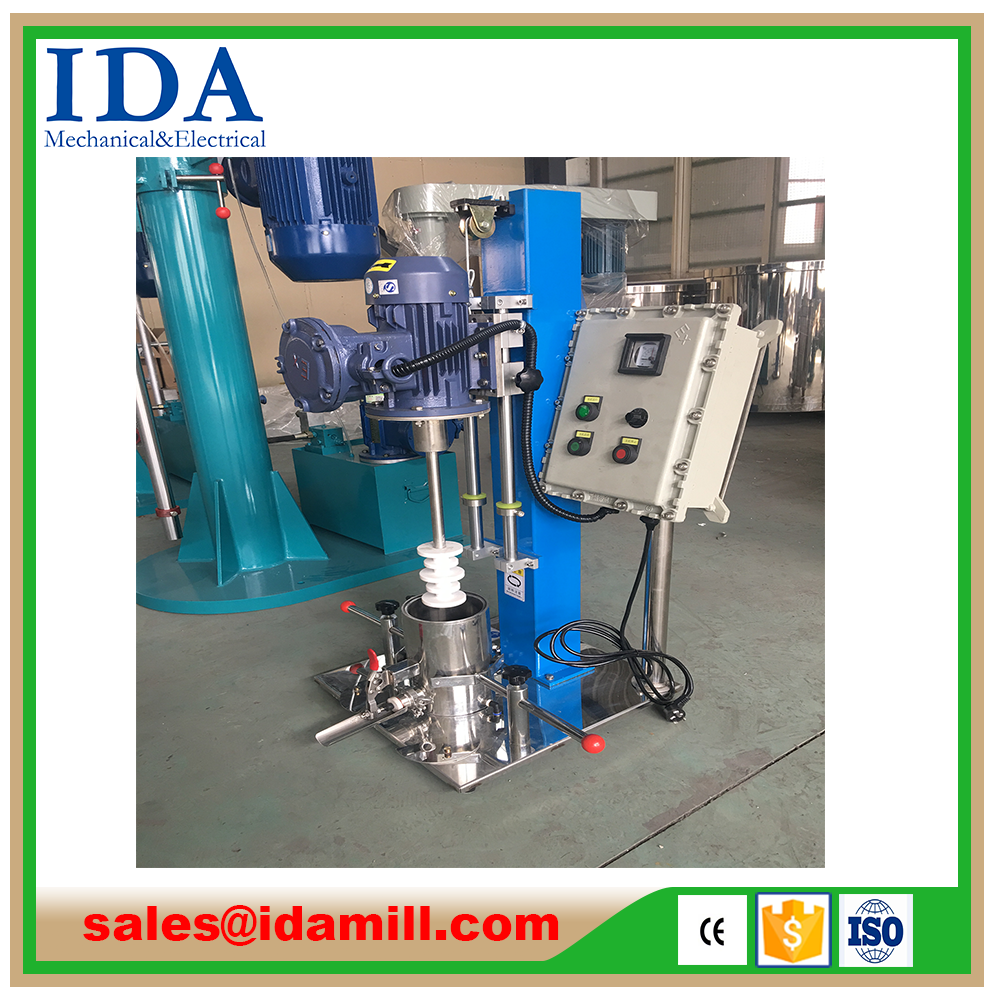 China hot sale TSJ7.5kw-37kw solvent based high speed paint disperser color mixer