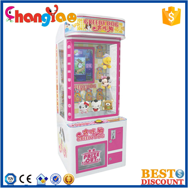 Greedy Dog Pink High Quality Arcade Claw Machine For Sale