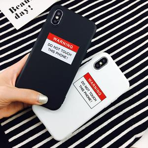 Letter Design Slogan TPU Print Mobile Accessories 6 7 8 Plus Cell Phone Case for iPhoneX Covers