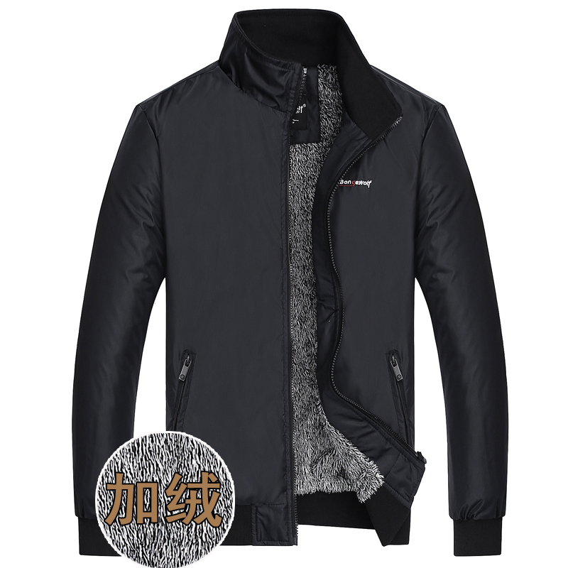 Shop the best selection of men's casual jackets at hereaupy06.gq, where you'll find premium outdoor gear and clothing and experts to guide you through selection.