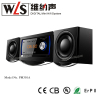 Guangzhou DVD Factory PM-301A support Bluetooth/FM/USB/SD card function mini hifi system
