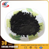 High quality easy recipes using alkalized cocoa powder manufacturer