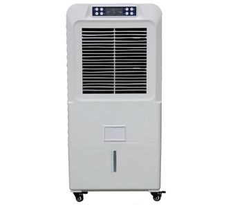 Prima Split Pendingin Udara Portabel Ac Air Conditioner - Buy Split QP-05