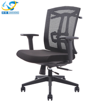 fabric gaming chair wood visitor specification of swivel