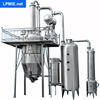 300L Industrial herb hemp plant leaf flower oil extraction machine