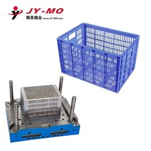 used plastic mould sea food crate mold