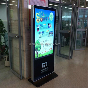 49 Inch Shopping Mall Free Standing Screen LCD Digital Signage Player for Advertising