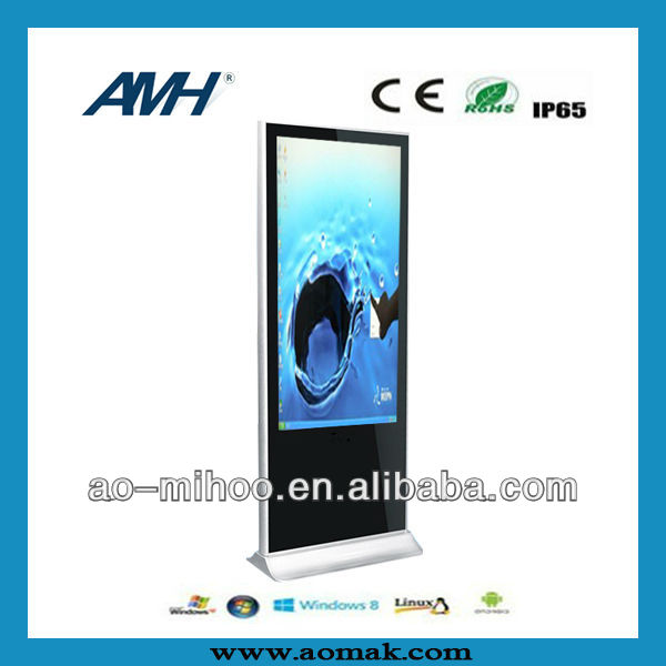42-65 inch Touch Screen Kiosk Software
