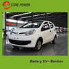 7.5kw 120km Cheap Price Battery Green New Energy Adult Automobile SUV Electric Car Made in China