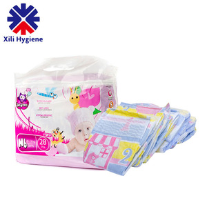 Free Samples High Quality Disposable Cloth Adult Baby Nappies Diapers