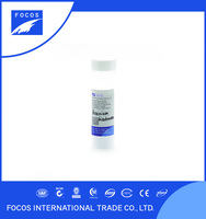 Dipotassium carbonic acid Potassium carbonate