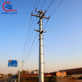Galvanized Steel Electric Pole Parts Cross Arm - Buy Electric Pole  Parts,Electric Pole Parts Crossarm,Steel Electric Pole Parts Crossarm  Product on