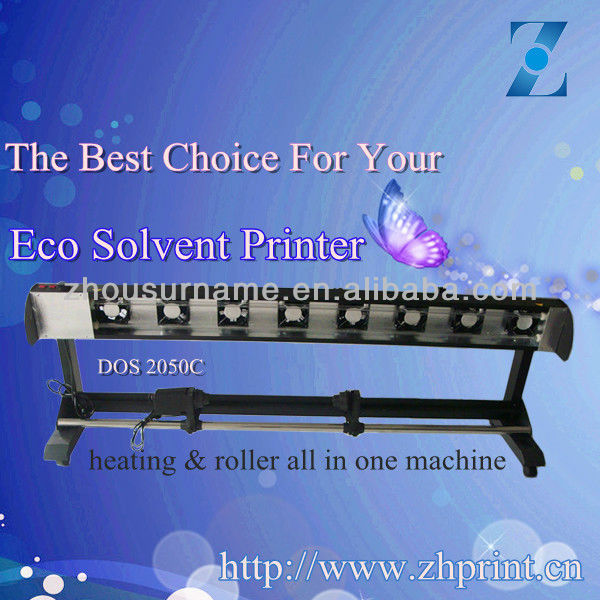 HOT UV Printing Dryer